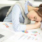 仕事の休憩時間にしっかり仮眠したい方にオススメのマストアイテム5選!