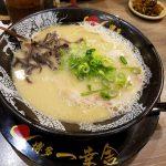 博多駅のデイトスでラーメン食べるなら一幸舎でしょ!